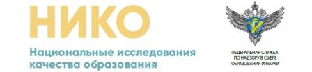 niko-logo-2017