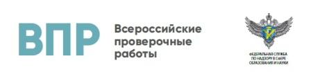 vpr-logo-2017